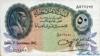 50 Пиастров выпуска 1942 года, Египет. Подробнее...