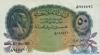 50 Пиастров выпуска 1951 года, Египет. Подробнее...