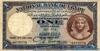 1 Фунт выпуска 1942 года, Египет. Подробнее...