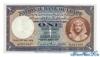 1 Фунт выпуска 1948 года, Египет. Подробнее...