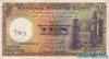 10 Фунтов выпуска 1931 года, Египет. Подробнее...