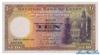 10 Фунтов выпуска 1950 года, Египет. Подробнее...
