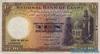 10 Фунтов выпуска 1951 года, Египет. Подробнее...