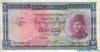 1 Фунт выпуска 1952 года, Египет. Подробнее...
