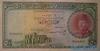 50 Фунтов выпуска 1951 года, Египет. Подробнее...