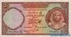 50 Пиастров выпуска 1955 года, Египет. Подробнее...
