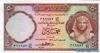 50 Пиастров выпуска 1957 года, Египет. Подробнее...