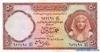 50 Пиастров выпуска 1960 года, Египет. Подробнее...
