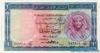 1 Фунт выпуска 1957 года, Египет. Подробнее...