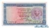 1 Фунт выпуска 1960 года, Египет. Подробнее...