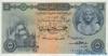 5 Фунтов выпуска 1957 года, Египет. Подробнее...