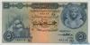 5 Фунтов выпуска 1958 года, Египет. Подробнее...