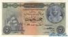 5 Фунтов выпуска 1959 года, Египет. Подробнее...
