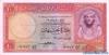 10 Фунтов выпуска 1958 года, Египет. Подробнее...