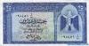 25 Пиастров выпуска 1961 года, Египет. Подробнее...
