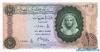 10 Фунтов выпуска 1961 года, Египет. Подробнее...