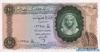 10 Фунтов выпуска 1964 года, Египет. Подробнее...