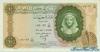 10 Фунтов выпуска 1965 года, Египет. Подробнее...