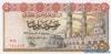50 Пиастров выпуска 1976 года, Египет. Подробнее...