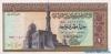 1 Фунт выпуска 1976 года, Египет. Подробнее...