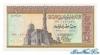 1 Фунт выпуска 1977 года, Египет. Подробнее...
