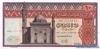 10 Фунтов выпуска 1974 года, Египет. Подробнее...