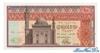10 Фунтов выпуска 1976 года, Египет. Подробнее...