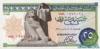 25 Пиастров выпуска 1977 года, Египет. Подробнее...