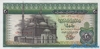 20 Фунтов выпуска 1976 года, Египет. Подробнее...