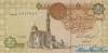 1 Фунт выпуска 1901 года, Египет. Подробнее...