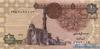 1 Фунт выпуска 2000 года, Египет. Подробнее...