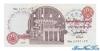 10 Фунтов выпуска 1982 года, Египет. Подробнее...