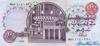 10 Фунтов выпуска 1997 года, Египет. Подробнее...