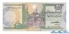 20 Фунтов выпуска 1983 года, Египет. Подробнее...