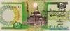20 Фунтов выпуска 1979 года, Египет. Подробнее...