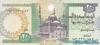 20 Фунтов выпуска 1998 года, Египет. Подробнее...