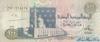 100 Фунтов выпуска 1992 года, Египет. Подробнее...