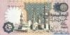50 Пиастров выпуска 1981 года, Египет. Подробнее...