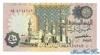 50 Пиастров выпуска 1983 года, Египет. Подробнее...