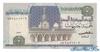 5 Фунтов выпуска 1981 года, Египет. Подробнее...