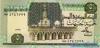 5 Фунтов выпуска 1987 года, Египет. Подробнее...