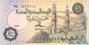 50 Пиастров выпуска 1987 года, Египет. Подробнее...