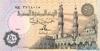 50 Пиастров выпуска 1990 года, Египет. Подробнее...