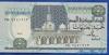 5 Фунтов выпуска 1992 года, Египет. Подробнее...