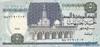 5 Фунтов выпуска 1997 года, Египет. Подробнее...