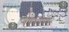 5 Фунтов выпуска 1991 года, Египет. Подробнее...
