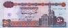 50 Фунтов выпуска 1995 года, Египет. Подробнее...