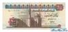 100 Фунтов выпуска 1994 года, Египет. Подробнее...