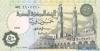 50 Пиастров выпуска 1995 года, Египет. Подробнее...