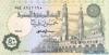 50 Пиастров выпуска 1998 года, Египет. Подробнее...
